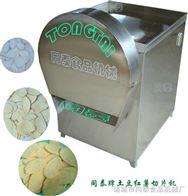 供应全自动大产量红薯切片机尽在诸城同泰食品机械厂