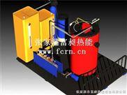 LSS0.5-0.7-Y.Q-500kg/h燃气锅炉/燃油锅炉