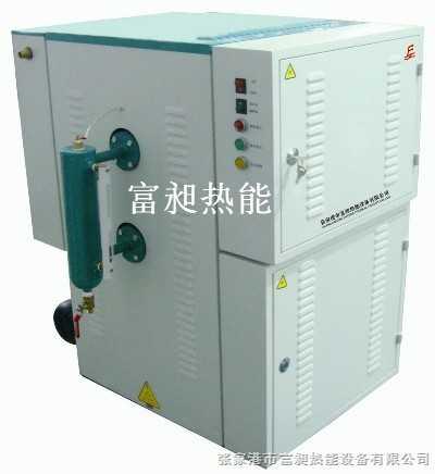 张家港电热蒸汽锅炉