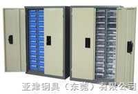 L3310D-A抽柜零件柜工业电子零件整理柜