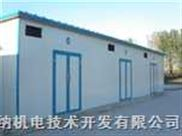 木材干燥設備干燥房--北京樂普納機電