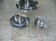 圆盘式过滤器 不锈钢板框压滤机