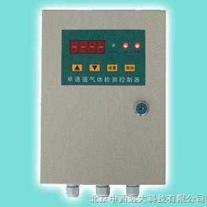 M356968单通道硫化氢气体报警控制器 型号:TH08QB2000