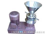 分体式胶体磨-JM-L140|大型胶体磨