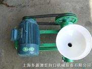 米粉機|多功能米粉機|自熟米粉機