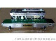 多功能墨轮印字封口机|塑料薄膜封口机