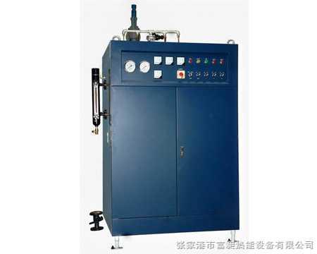 江苏电蒸汽锅炉