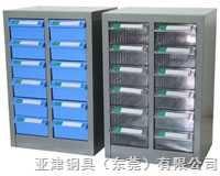 48抽小配件柜电子厂样品柜,五金厂样板柜,制衣厂小配件柜
