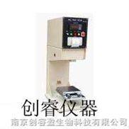 南京创睿供应—胶纸撕力|撕裂强度|试验机 ZY6215