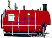 WNS0.5-0.7-Y-0.5Ton/h蒸發量臥式燃油鍋爐