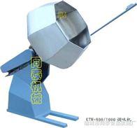 八角调味机的价格,八角调味机的使用范围,拌料机
