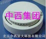 离子式烟雾传感器(国产) 型号:BLY1-SS-668(10台zui低单价400)