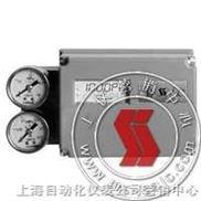 SPH-211智能电-气阀门定位器