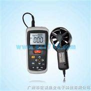 风速仪/风速传感器/叶轮式风速仪/探头式风速仪