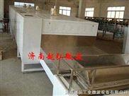 微波隧道式干燥机