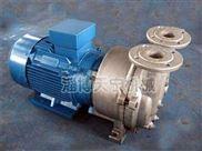 2BV5131不锈钢真空泵