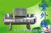江苏常州上置式紫外线消毒器-杀菌器