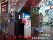 冷熱型投幣咖啡機投幣式咖啡機冷熱型東具投幣飲料機冷熱型廠家直銷