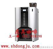 上海冷熱投幣咖啡機冷熱投幣飲料機上海冷熱韓國咖啡機