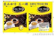 供应速溶咖啡粉东具三合一咖啡粉速溶咖啡粉奶茶粉巧克力粉三合一速溶