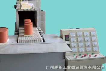 2450微波竹木工藝品干燥殺菌設備