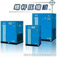 郑州凌格风品牌螺杆空压机成套设备现货销售