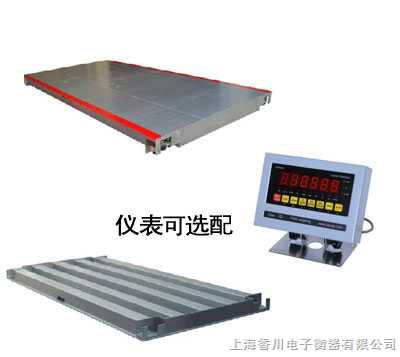 SCS?#19981;?0吨电子地磅 合肥60吨电子汽车衡 黄山80T数字式电子磅称厂