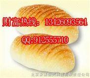 蜂蜜小面包机|双层面包机|家用面包机|商用面包机