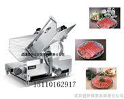 羊肉切片机|北京切羊肉片机|羊肉切片机价格|全自动羊肉切片机|涮羊肉切片机