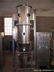 FL系列制粒设备-沸腾制粒干燥机