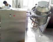 SYH -SYH Series Three Dimensional Mixer