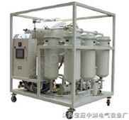 透平油滤油机-DTL透平油滤油机
