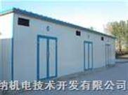 果脯烘干设备干燥设备烘干房--北京乐普纳机电(manbetx代理,专业制造,智能平衡脱水manbetx代理)