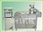 彩色豆腐机 纯色豆腐机 果蔬豆腐机