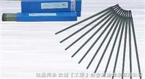 供应不锈钢焊条、银焊条Ag25%(图)