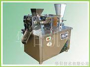 HR-A饺子机、家用饺子机、商用饺子机