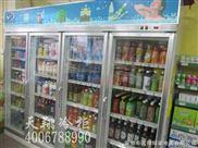 百事可乐饮料柜︱百事可乐展示柜︱立式冰柜︱立式展示柜︱展示柜价格