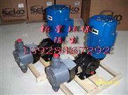 柱塞式计量泵PS2系列絮凝剂加药泵SEKO加药泵水泥助磨剂加药泵