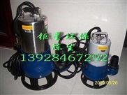台湾亨龙无阻塞污水泵M系列小型潜水泵景观泵