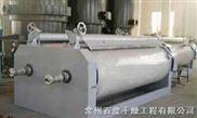 淀粉滚筒干燥机