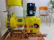 SZ计量泵絮凝剂加药泵液压隔膜计量泵次氯酸钠加药泵SM系列加药泵