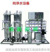 純凈水設備、、水處理設備、質優價廉、廠家直銷
