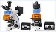40秦皇岛市显微镜显微镜BG500-FL正置荧光生物显微镜