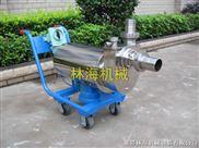 ZXB(B)型-不锈钢自吸离心泵