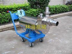 ZXB(B)型不锈钢自吸泵