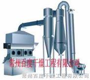 沸腾干燥机/沸腾床干燥机