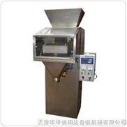 液体自动包装机 食品药品包装机 软袋装液体包装机