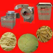 土豆切片机、薯片机、薯条机、红薯切片机、地瓜切片切条机—诸城大洋机械