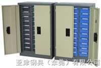 30抽防静电柜75抽防静电柜,30防油性零件柜