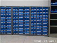 广东效率柜厂,东莞文件整理柜厂,广州办公文件柜厂广东效率柜厂,东莞文件整理柜厂
